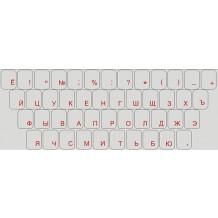 Αυτοκόλλητα πληκτρολογίου - κυριλλικό ΡΩΣΙΚΑ - Κόκκινα γράμματα