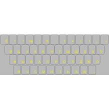 Αυτοκόλλητα πληκτρολογίου -  κυριλλικό ΡΩΣΙΚΑ - Κίτρινα γράμματα